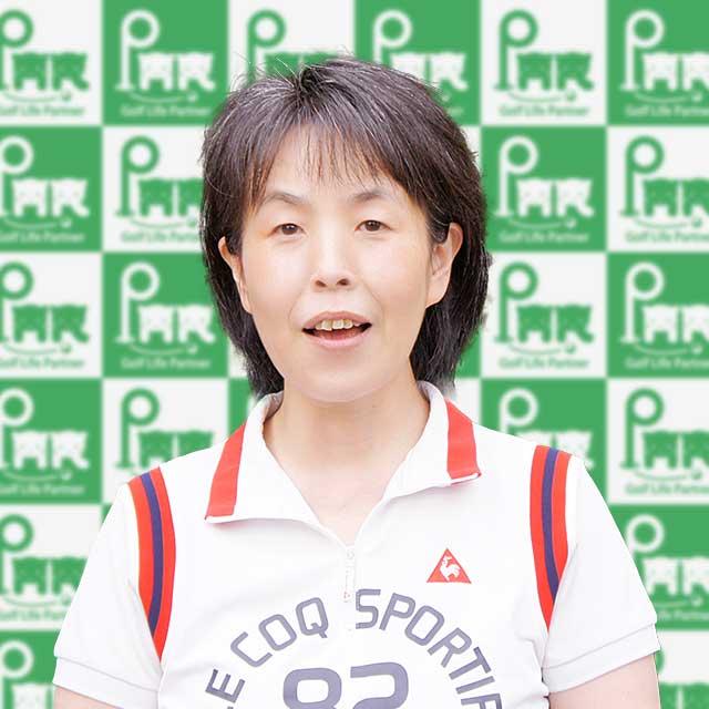 林泰子プロ