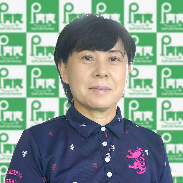岡智子プロ